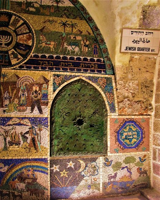 2013 - Jerusalem Israel