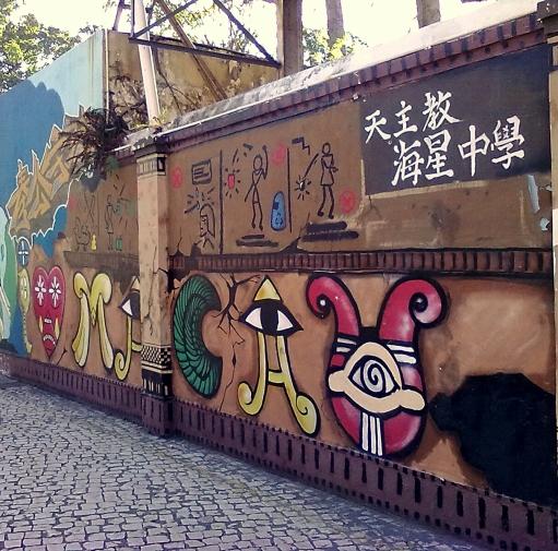34 - Macau China