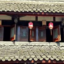 Chengu China
