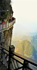 This is the glass walkway on the side of the mountain